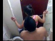 baño el en Espiados
