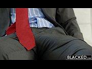 Огромные задницы в брюках