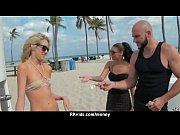 Видео девственница хочет траха