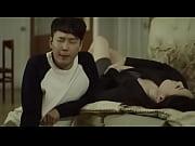 Secret Tutor (2014) 3