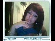 Chica de msn
