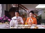 movie22.net.screwbal '94 1 hongkong softcore sex movie
