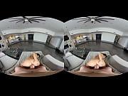 Picture Anal VR - Megan Rain