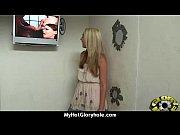 Секс видео русские обмен женами