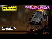 素人動画プレビュー19