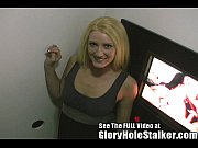 Billig escort pige sex holstebro