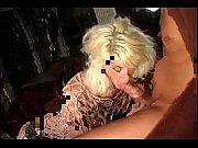 Зрелые дамы порно по принуждению