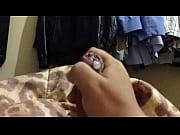Pussy shot