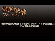 Picture Jap, japan porno