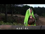 movie22.net.temptati of geisha ii 5