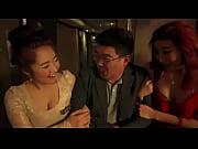 movie22.net.the bluff 2