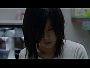 movie22.net.motel aquarium (2013) 1
