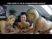 Порно видео пристала в бане