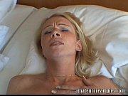 Порно видео в анал два члена в анал