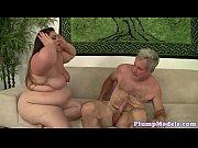 большие и круглые жопы зрелых женщин