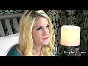 Любительское видео бурного оргазма
