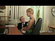 Пленицы для секса