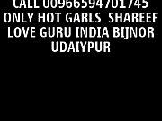 indian sex.MP4, indan xvido Video Screenshot Preview