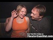 Big Tit Blonde Anal Sex in Porn Theater!