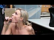 порно начальницы видео онлайн