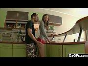 Dando O Cuzinho