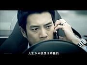 Jang Mi In Ae 90 Minutes 4 - 18+ movie