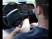 preview Cumshot in my Car - HotDudeCams.com