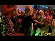Порно фильм групповой со зрелыми русский перевод