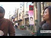 Subtitled public Japanese extreme crossdressing...
