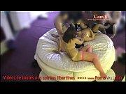 Відео про те як паритися в сауні з жінкою