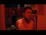 movie22.net.flirting 1