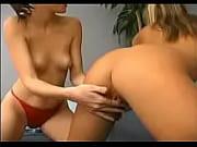 Секс с сестрой в лосинах видео онлайн русское порно