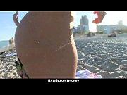 Русское видео онлайн дрочка на мамины трусы