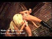 полнометражное порно 1988