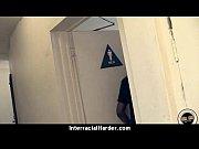 Порно видео вибратор на публике