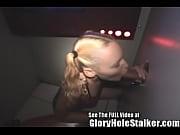 Порно фото галерея страпонят мужика