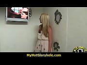 Видео девушки мстурбация на работе камера под юбкой