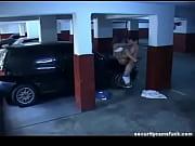 Домашний русский секс частное видео