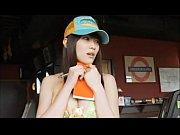 hot waitress
