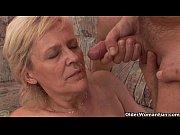Трахается с мотором порно онлайн секс машина