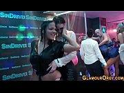 Массажистка со страпоном порно видео
