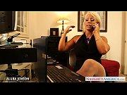 Зрелая женщина с большой сэксуальной жопой трахается порно смотреть онлайн