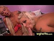 Порно мастурбация предметами видео