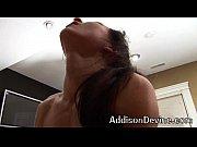 Addison Devine 1st DP!