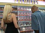Порно фильм чувственная жанин