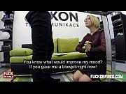 ingestion member порно