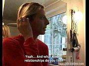 Жена привела подружку для мужа часное видео