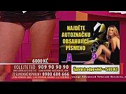 порно ксюшка машка и наташка полная версия безвырезок смотреть онлайн