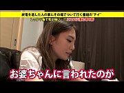 Полнометражные секс фильмы про японок