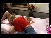 Как получить оргазм видео массаж